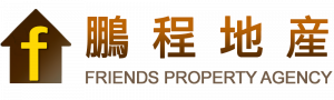 Friends Property (Wanchai)