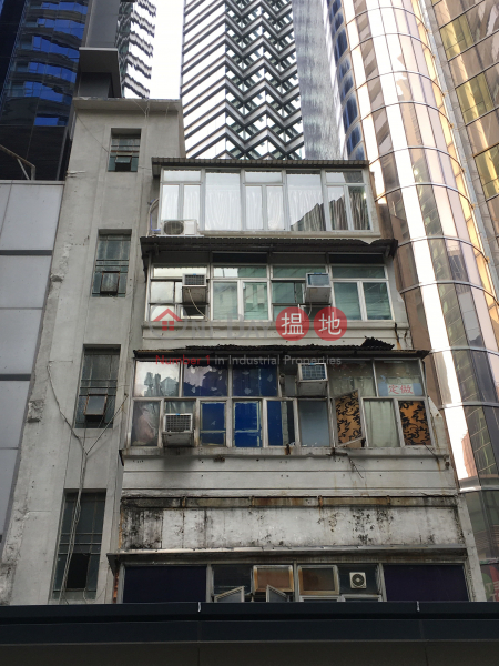 8 Hanoi Road (8 Hanoi Road) Tsim Sha Tsui|搵地(OneDay)(1)
