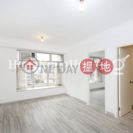 2 Bedroom Unit for Rent at Sussex Court
