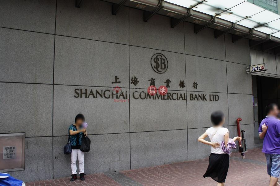 Shanghai Commercial Bank Ltd Mongkok Branch (Shanghai Commercial Bank Ltd Mongkok Branch) Mong Kok|搵地(OneDay)(3)