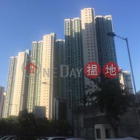 Koon Ming House (Block E) Chung Ming Court,Hang Hau, New Territories