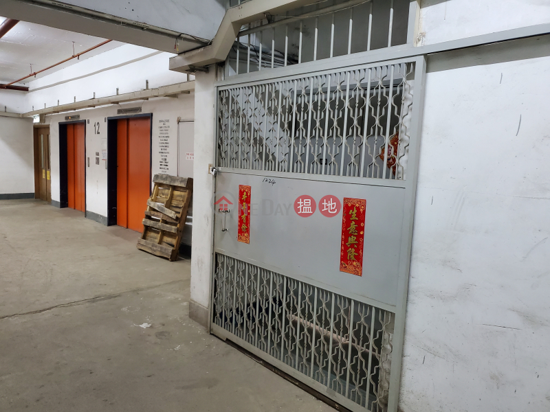 Property Search Hong Kong | OneDay | Industrial Rental Listings Nang Fung Industrial City Block 2