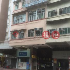 149 Wuhu Street|蕪湖街149號