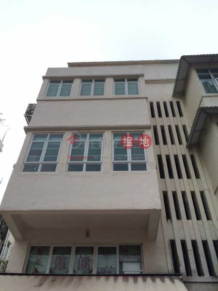 新功街20號 (San Kung Street 20) 上水|搵地(OneDay)(2)