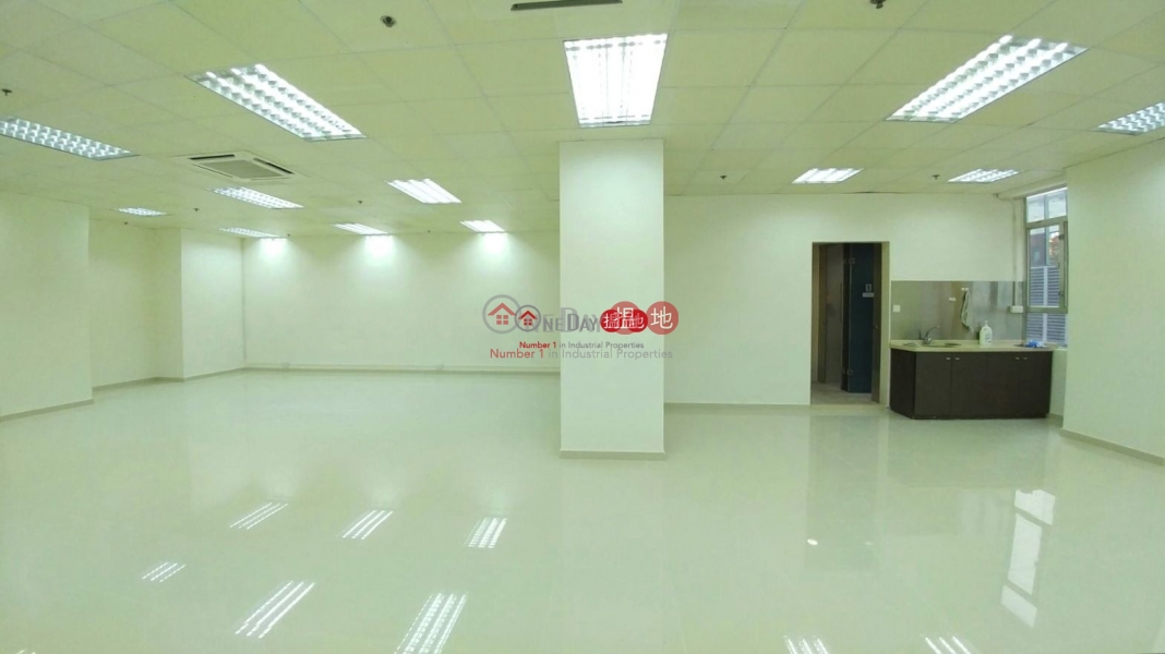 Property Search Hong Kong | OneDay | Industrial Rental Listings Fabrico Industrial Building