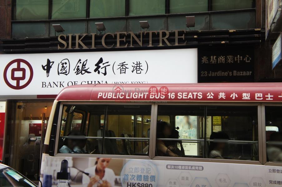 兆基商業中心 (Siki Centre) 銅鑼灣|搵地(OneDay)(2)
