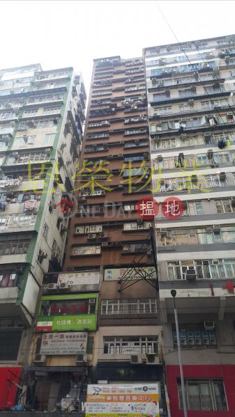 合群商業大廈|高層-寫字樓/工商樓盤|出租樓盤HK$ 16,000/ 月