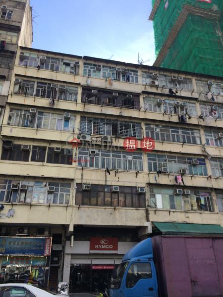 239 Tai Kok Tsui Road (239 Tai Kok Tsui Road) Tai Kok Tsui|搵地(OneDay)(1)