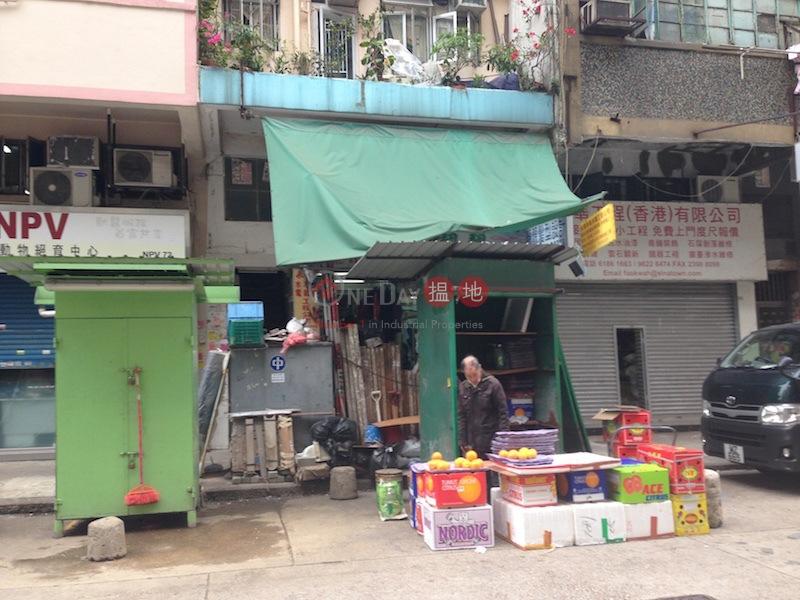 基隆街70號 (70 Ki Lung Street) 太子|搵地(OneDay)(1)