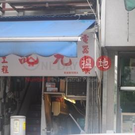 San Shing Avenue 10,Sheung Shui, New Territories