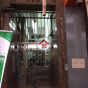 清風街20號 (20 Tsing Fung Street) 東區清風街20號 - 搵地(OneDay)(2)