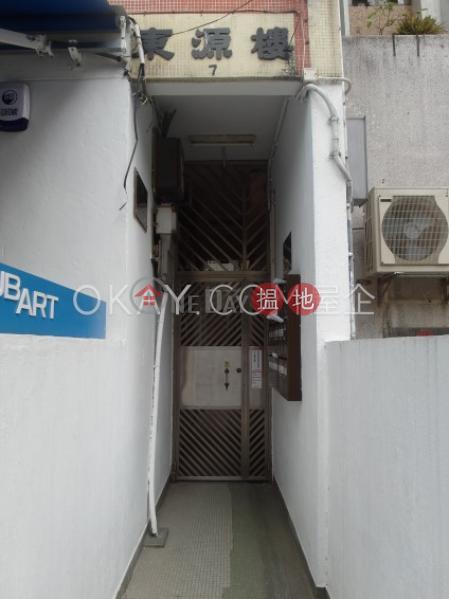 HK$ 1,650萬-東源樓 中區 2房1廁東源樓出售單位