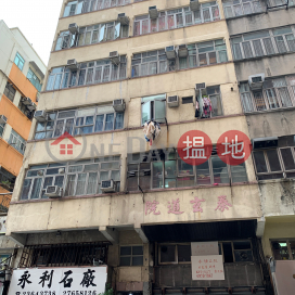 15 Winslow Street,Hung Hom, Kowloon