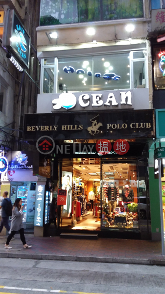 507 Lockhart Road (507 Lockhart Road) Causeway Bay|搵地(OneDay)(2)