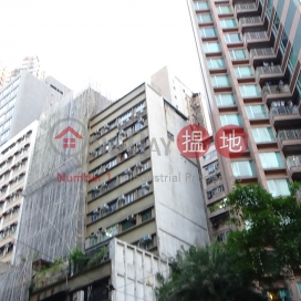 On Wah Building|安華大廈