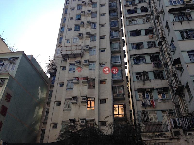 Kwong Shing Building (Kwong Shing Building) Prince Edward|搵地(OneDay)(2)