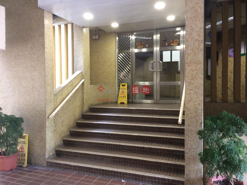 怡閣苑 怡康閣 (E座) (Yee Kok Court - Yee Hong House Block E) 深水埗|搵地(OneDay)(3)