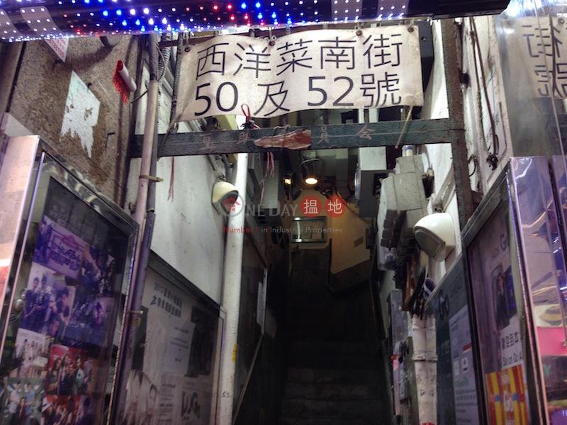 50-52 Sai Yeung Choi Street South (50-52 Sai Yeung Choi Street South ) Mong Kok 搵地(OneDay)(1)