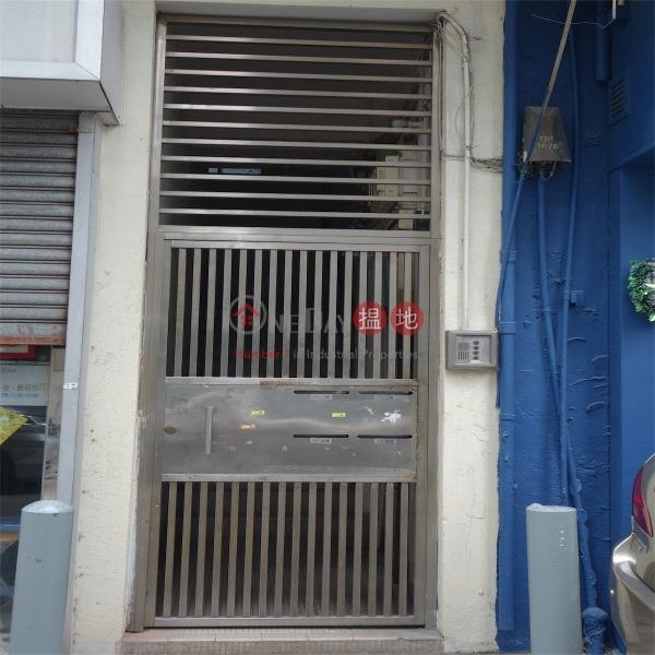 24 School Street (24 School Street) Causeway Bay|搵地(OneDay)(2)