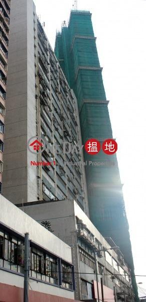 Hong Kong Industrial Building, Hong Kong Industrial Building 香港工業中心 Rental Listings | Western District (wpcpr-03350)
