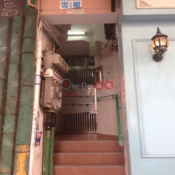 95-97 Queen\'s Road East (95-97 Queen\'s Road East) Wan Chai 搵地(OneDay)(3)