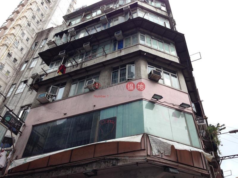 上海街206號 (206 Shanghai Street) 油麻地|搵地(OneDay)(3)