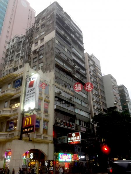 Yau Shing Building (Yau Shing Building) Tsim Sha Tsui|搵地(OneDay)(1)