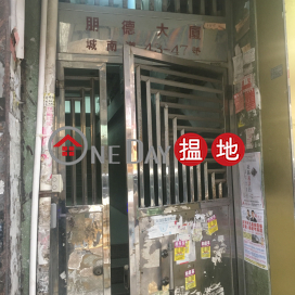 43-47 South Wall Road,Kowloon City, Kowloon