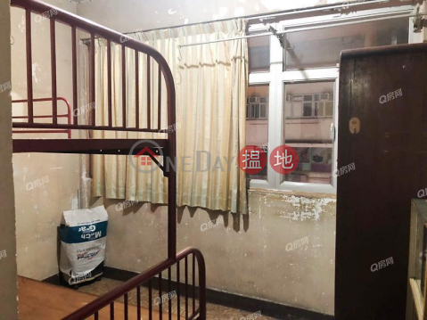 Chung Nam Mansion   2 bedroom Low Floor Flat for Sale Chung Nam Mansion(Chung Nam Mansion)Sales Listings (XGGD783700083)_0