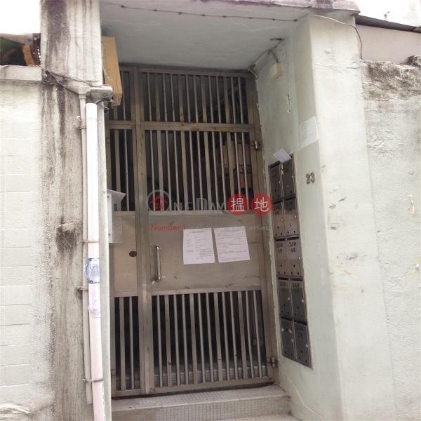 新村街23-24 (23-24 Sun Chun Street) 銅鑼灣|搵地(OneDay)(2)