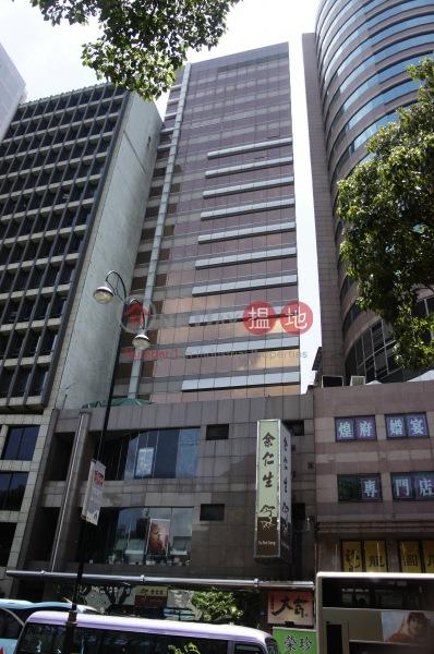 余仁生中心 (Eu Yan Sang Tower) 尖沙咀 搵地(OneDay)(1)