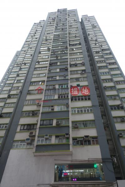 怡安大廈 (Yee On Building) 銅鑼灣|搵地(OneDay)(2)