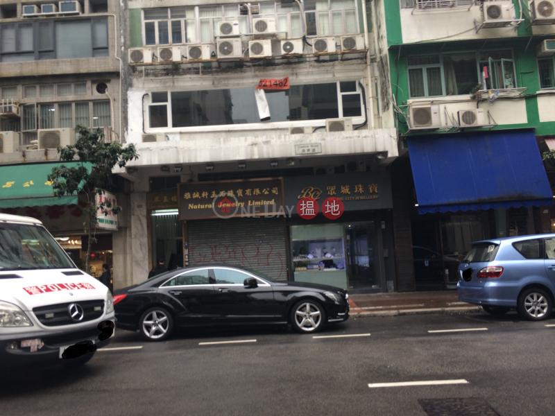 翠玉樓 (Jade Commercial House) 佐敦|搵地(OneDay)(2)