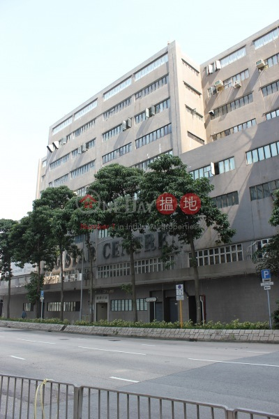 Big Star Centre (Big Star Centre) Kowloon Bay|搵地(OneDay)(1)