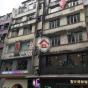 13 Lan Fong Road (13 Lan Fong Road) Wan Chai DistrictLan Fong Road13號|- 搵地(OneDay)(3)