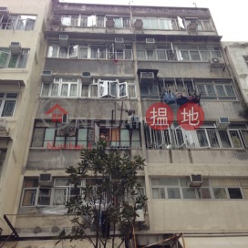 542-544 Canton Road,Jordan, Kowloon