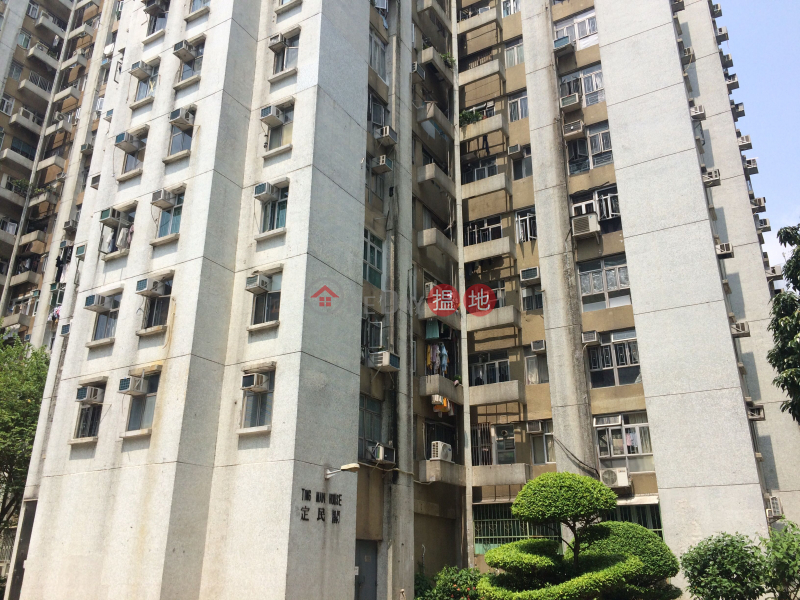 兆安苑 定民閣 (E座) (Siu On Court - Ting Man House (Block E)) 屯門|搵地(OneDay)(3)