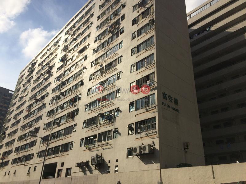 大窩口邨富安樓 (Fu On House, Tai Wo Hau Estate) 葵涌|搵地(OneDay)(1)