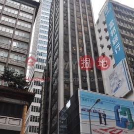 富邦銀行中環總行,中環, 香港島