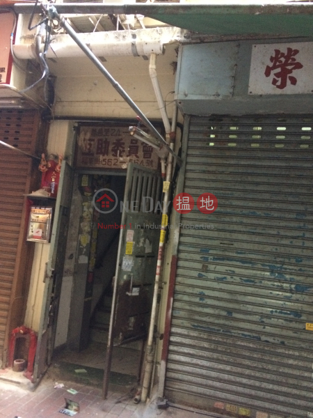 24 Kim Shin Lane (24 Kim Shin Lane) Cheung Sha Wan|搵地(OneDay)(1)