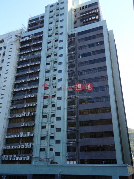 偉晉中心 南區偉晉中心1期(Regency Centre Phase 1)出租樓盤 (info@-02478)