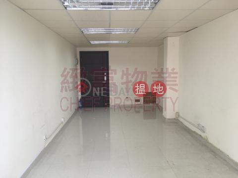 開揚, 靚裝|Wong Tai Sin DistrictLee King Industrial Building(Lee King Industrial Building)Rental Listings (33472)_0
