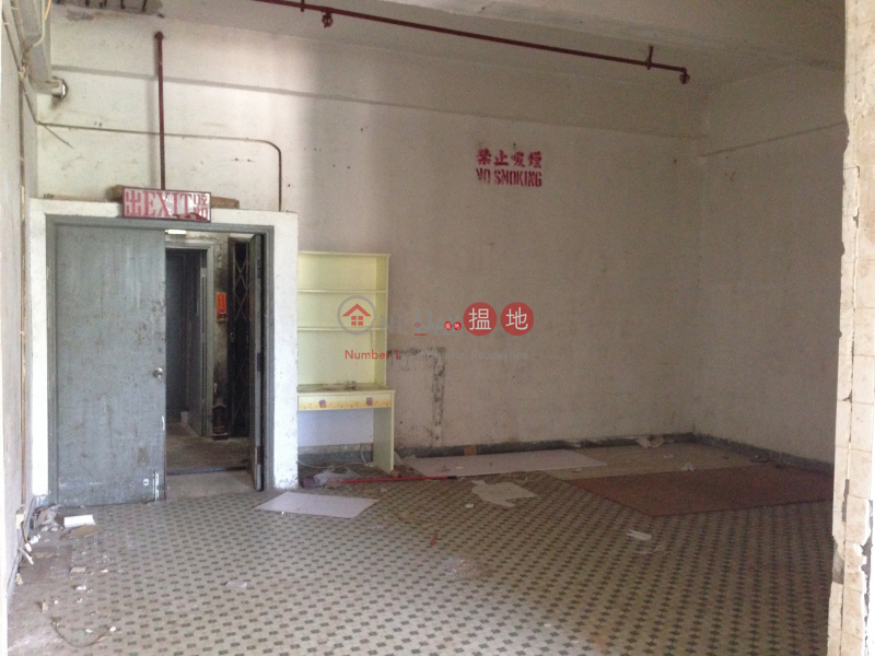 華聯工業中心-15黃竹洋街 | 沙田-香港|出租HK$ 11,000/ 月