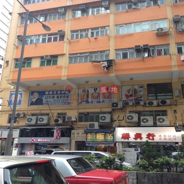 Pak Ling Building (Pak Ling Building) Wan Chai|搵地(OneDay)(5)