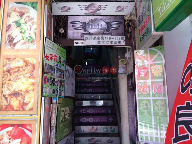 西洋菜南街146-152號 (146-152 Sai Yeung Choi Street South ) 旺角|搵地(OneDay)(1)