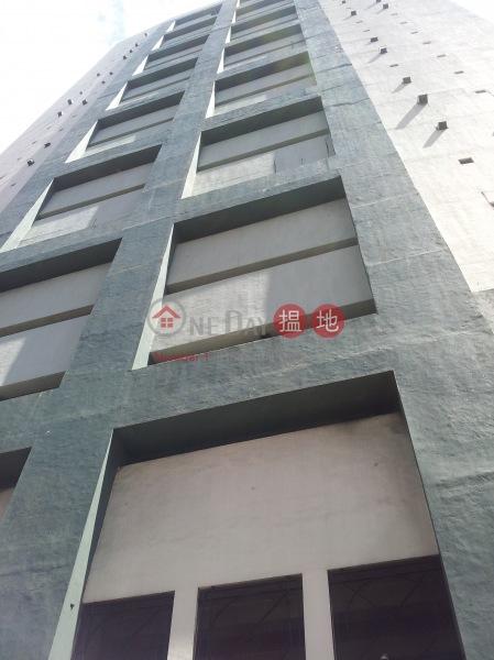 聯合貨運中心 (Allied Cargo Centre) 荃灣東 搵地(OneDay)(3)