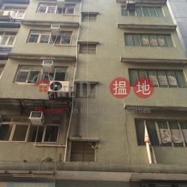 99A-99B High Street,Sai Ying Pun, Hong Kong Island
