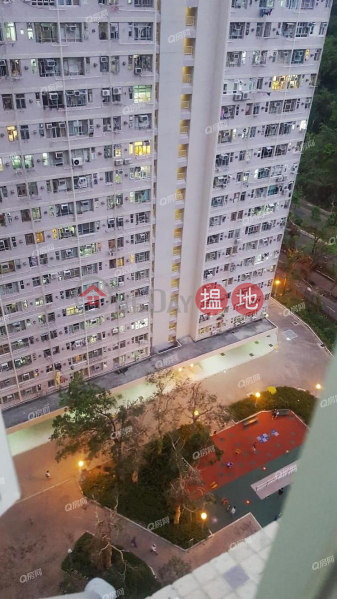 HK$ 2.98M King Yu House, King Lam Estate Sai Kung | King Yu House, King Lam Estate | 2 bedroom Mid Floor Flat for Sale
