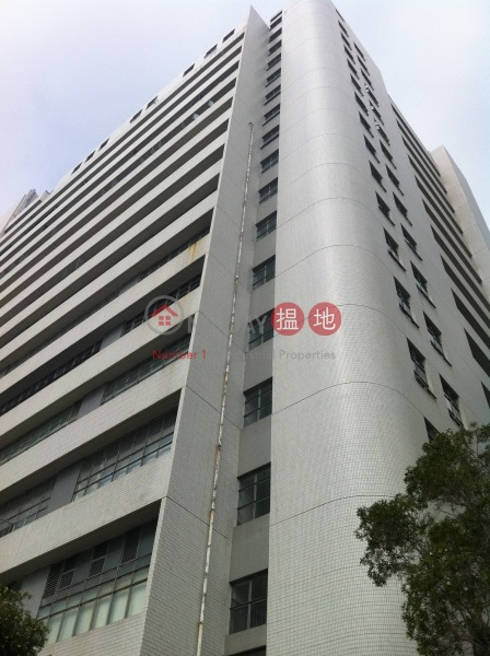 Dah Chong Motor Services Centre (Dah Chong Motor Services Centre) Ap Lei Chau|搵地(OneDay)(2)