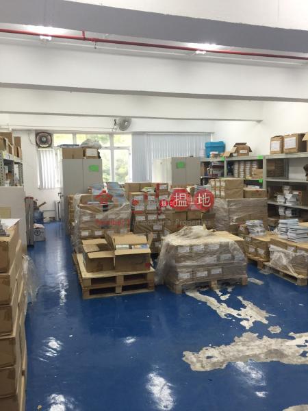 華麗工業中心|沙田華麗工業中心(Wah Lai Industrial Centre)出售樓盤 (newpo-04003)